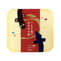 20150701う菓子.jpg
